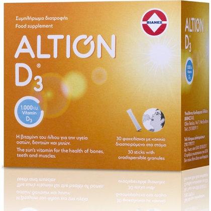 Altion Vitamin D3 1000IU -Συμπλήρωμα Διατροφής Βιταμίνης D3 - 30 Φακελάκια