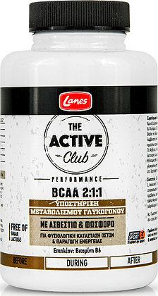 Lanes Active Club BCAA 2:1:1 Συμπλήρωμα Αμινοξέων 90 Ταμπλέτες