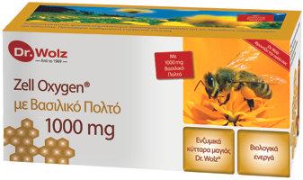 POWER HEALTH Zell Oxygen + Gelee Royale 1000mg 14x20ml