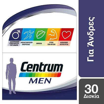 Centrum Men Ειδική Σύνθεση για Άνδρες, 30 Δισκία