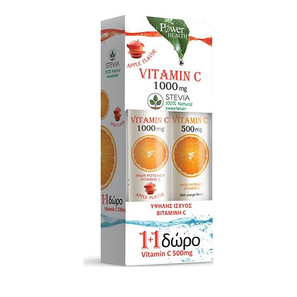 Power Health 1+1 Vitamin C Apple Flavor με Στέβια 1000mg 24 Αναβρ.Δισκία & ΔΩΡΟ