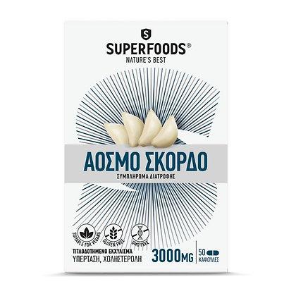 SUPERFOODS Άοσμο Σκόρδο 50 Kάψουλες