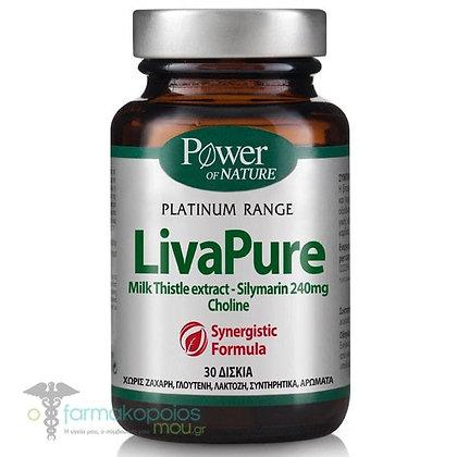 LivaPure Ισχυρό Συμπλήρωμα Διατροφής για την Καλή Υγεία του Ήπατος, 30 tabs