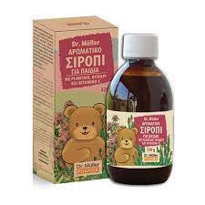 Children Syrup With Plantain & Vit.C 320gr - Παιδικό Σιρόπι Με Plantain, Θυμάρι