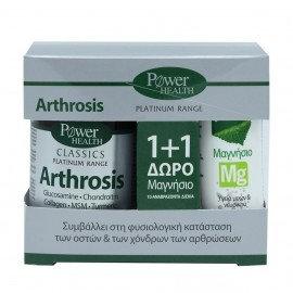 Platinum Range Arthrosis 30 Κάψουλες + ΔΩΡΟ Magnesium 10 Κάψουλες