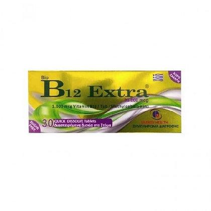 Medichrom Bio B12 1000mcg Extra Συμπλήρωμα με Βιταμίνη Β12 30 Διασπειρόμενα Δισκ