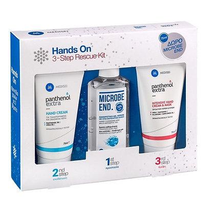 MEDISEI Set Panthenol Extra Hand Cream 75ml & Intensive Hand Cream & Mask 75ml &