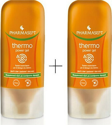 Pharmasept PROMO Thermo Power Θερμαντικό Gel 100ml 1+1 ΔΩΡΟ
