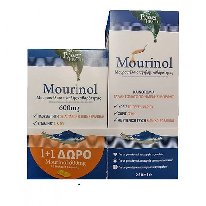 Power Health Promo Mourinol 250ml και Δώρο Mourinol 600mg 20caps