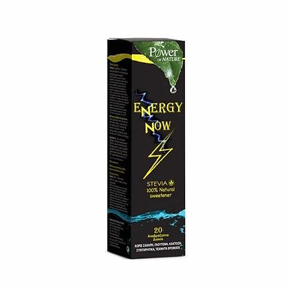 Power of Nature Energy Now Stevia Συμπλήρωμα Διατροφής για Ενέργεια & Τόνωση