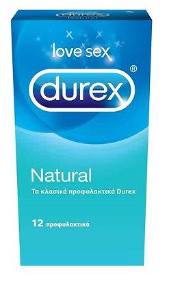 Natural 12 Προφυλακτικά