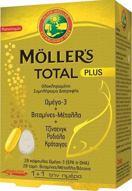 Moller's Total Plus Μουρουνέλαιο Ω3 28 Κάψουλες + 28 Ταμπλέτες