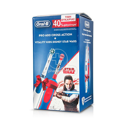 ORAL-B - PROMO PACK PRO 600 Cross Action Ηλεκτρική Οδοντόβουρτσα & STAGES POWER