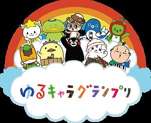 YCGP_logo_all.png