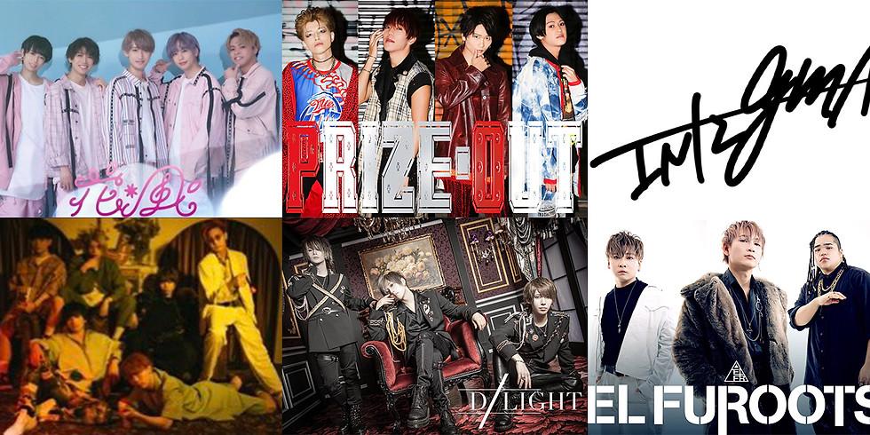 Star Music Live2021