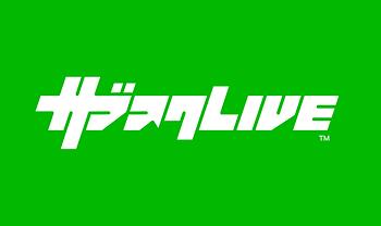sabsclive_logo.png