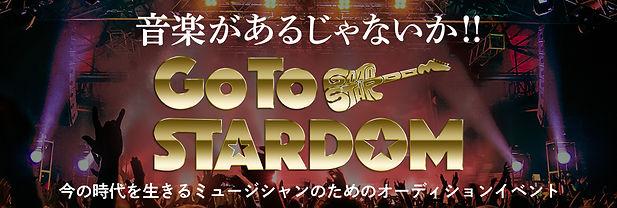 GTS_banner_image.jpg