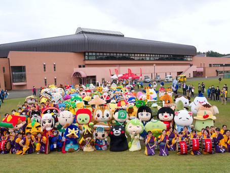 岩手県で開催ゆるキャラ®グランプリ最後のイベント成功裏に終了! 開催から 1 か月、コロナ感染者の確認なし。