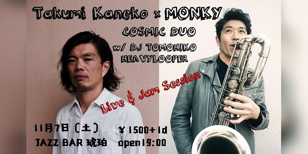 TAKUMI KANEKO × MONKY COSMIC DUO Live & JamSession