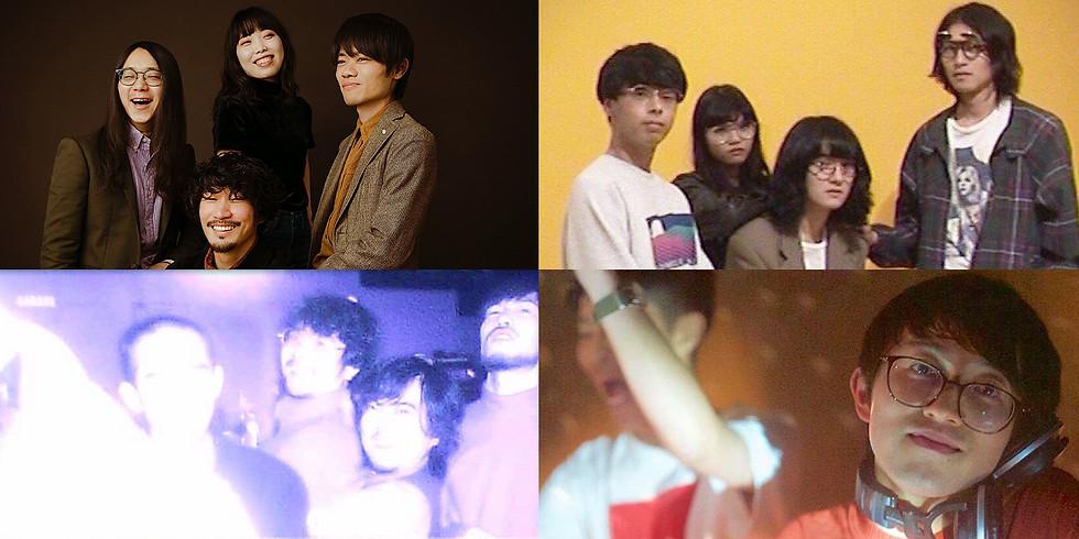 キイチビール&ザ・ホーリーティッツ 3rdアルバム「すてきなジャーニー」リリースツアーfinal & beyond