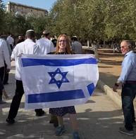 יהודיה קנדית נעצרה בהר הבית כשהניפה דגל ישראל