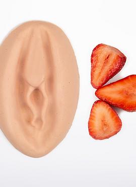 Strawberry Fudgeina