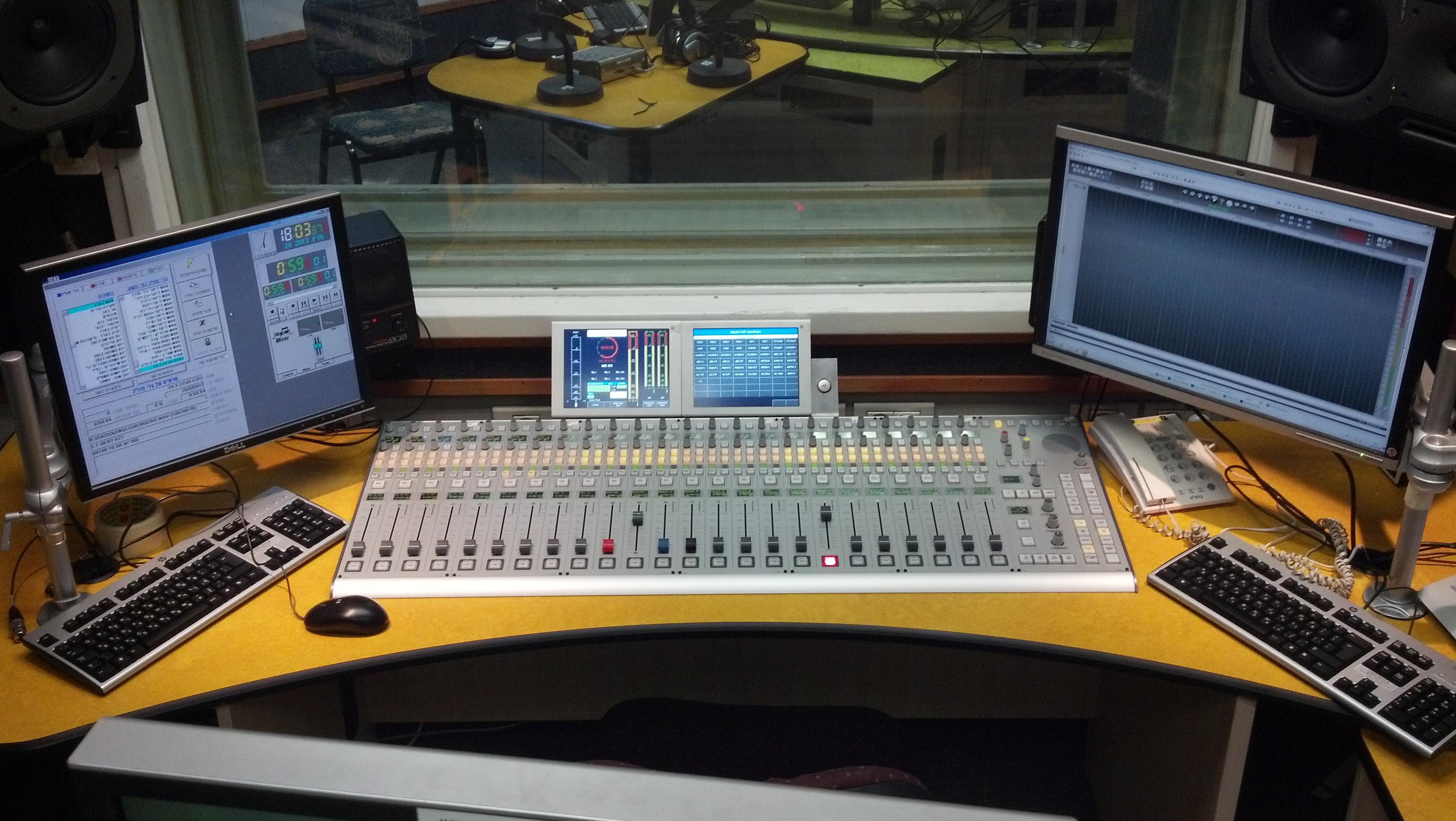 Radio Studios