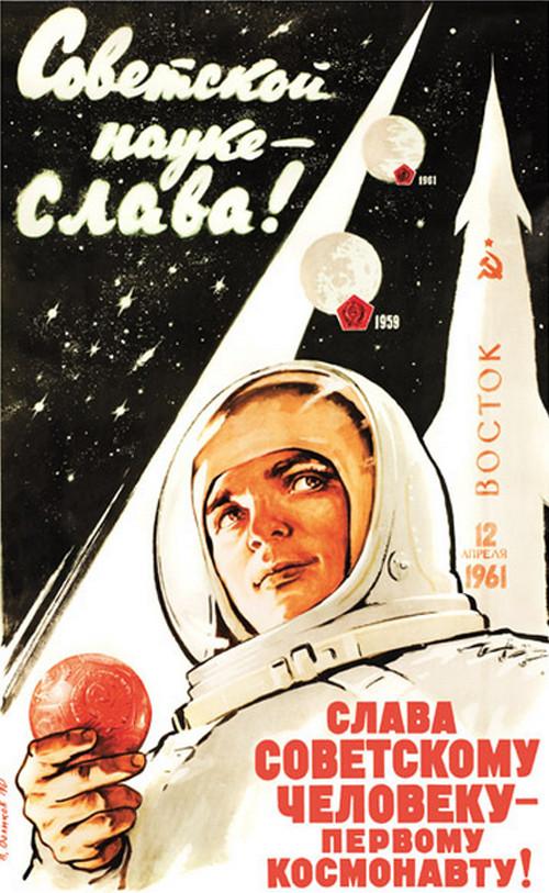 Glory to the Soviet science