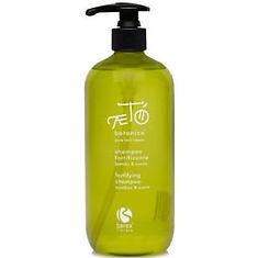 AETO Fortifying Shampoo Bamboo & Yucca 500 ml