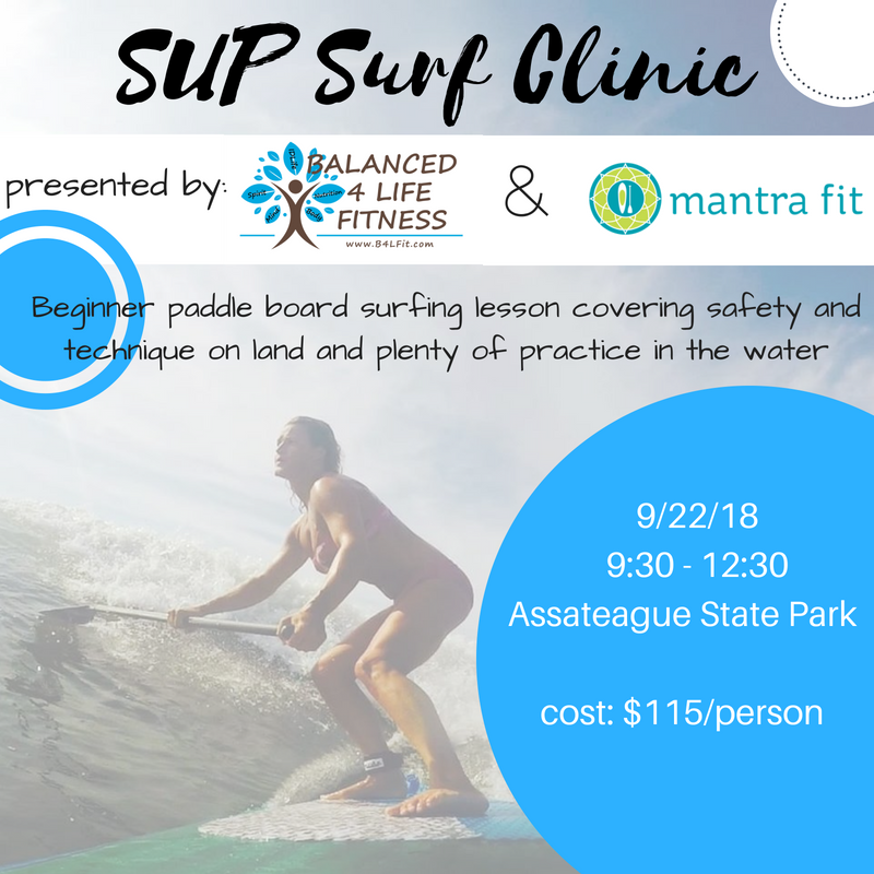 SUP Surf Clinic.png