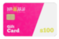 Gift-Card-1.png
