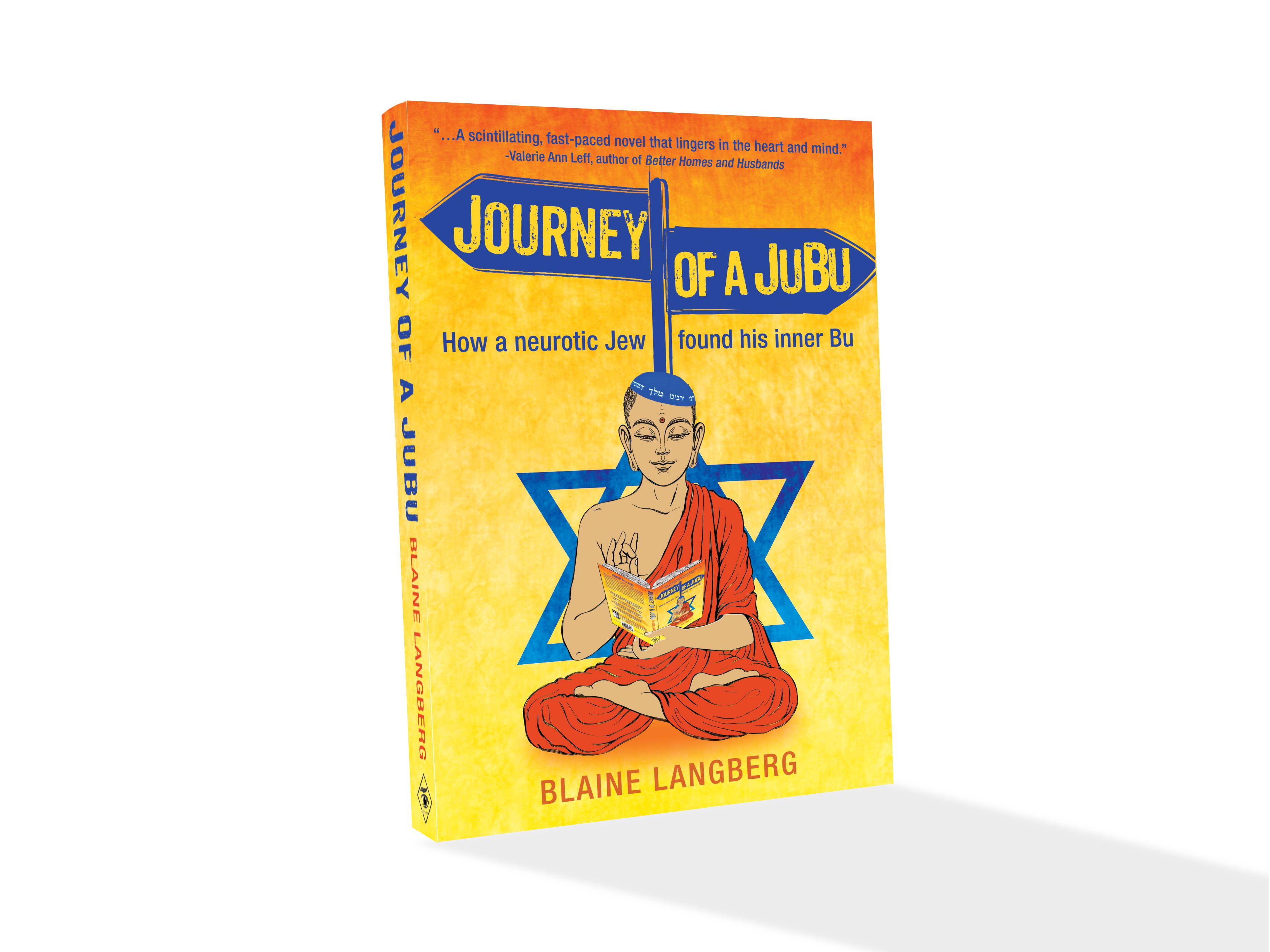 JUBU Book Cover Design