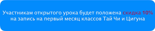 Discount Russian.001.jpeg