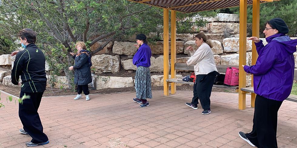 שיעור פתוח בטאי צ׳י וצ׳י קונג