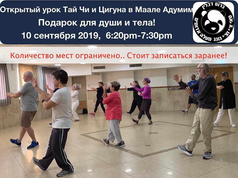 Invitation Russian.001.jpeg