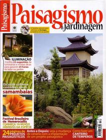 capa-paisagismo-jardinagem-projetos.jpg