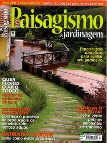 capa-paisagismo-jardinagem-projeto-2008.