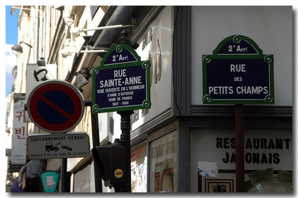 rue-saint-anne-paris