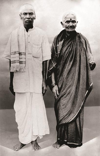Pai e Mãe de Sathya Sai Baba