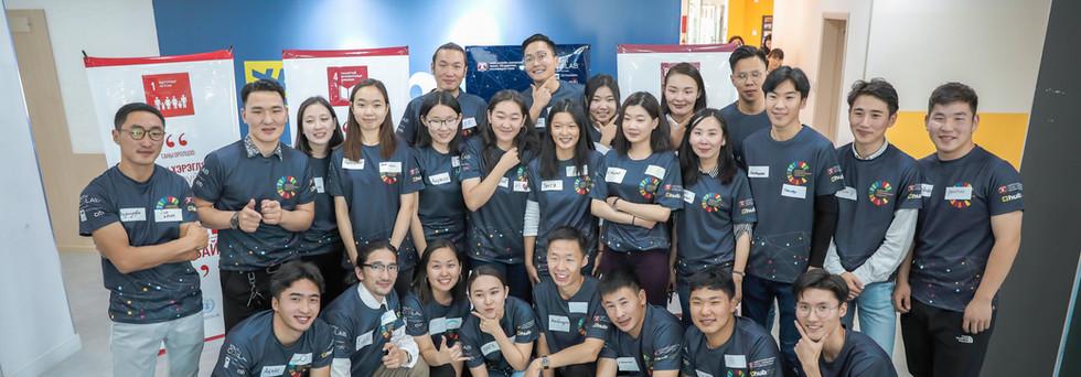 Mongolia National Dialogue 2019
