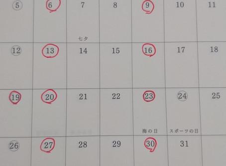 7月のお休みです。