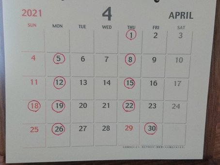 4月の定休日のお知らせです