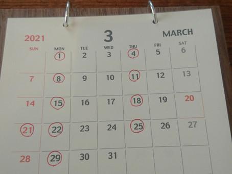 3月の定休日です