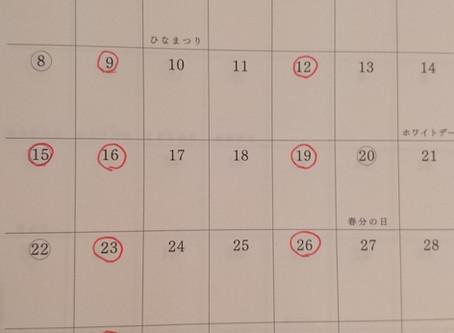 3月のお休みです。