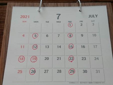 7月の定休日です