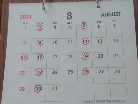 8月の定休日です