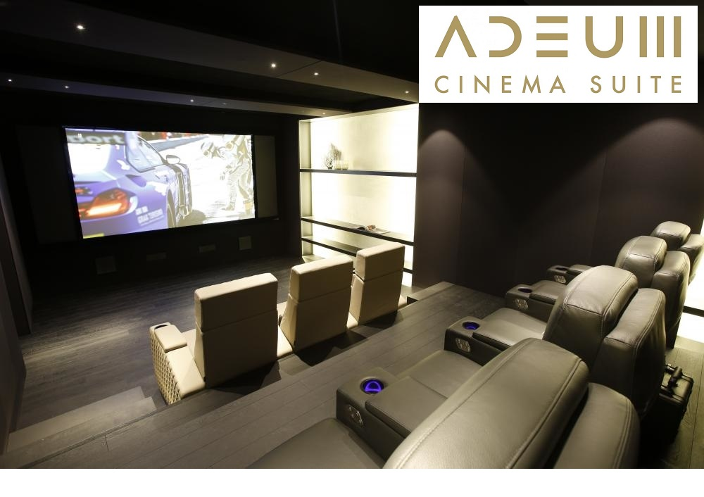 Adeum Cinema Suite