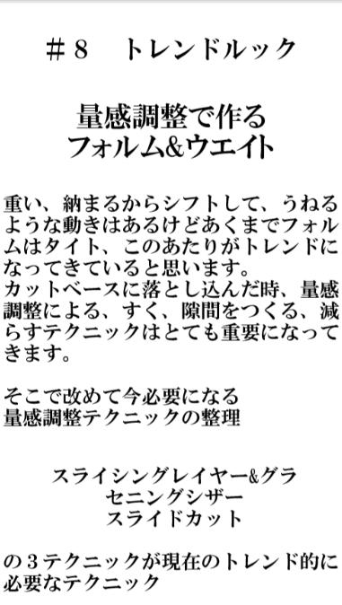 スクリーンショット (74)_edited.png