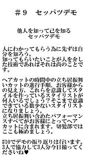 スクリーンショット (94).png