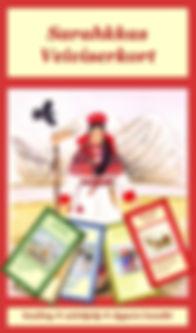 thumbnail_20191206_114427 fra trykkeri.j